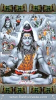 Shiva Mobile Wallpapers_941