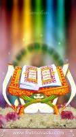 Islam Mobile Wallpapers_675