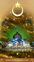 Islam Mobile Wallpapers_677