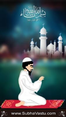 Islam Mobile Wallpapers_857