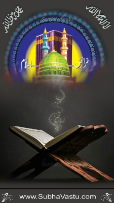 Islam Mobile Wallpapers_870