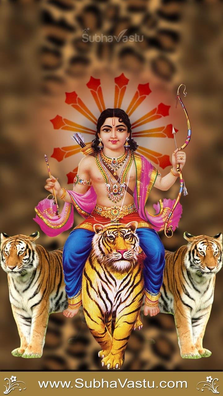 Subhavastu Others Category Ayyappa Image Ayyappa Swamy
