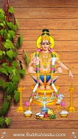 Lord Ayyappa Mobile Wallpapers_1271