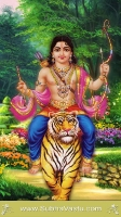 Lord Ayyappa Mobile Wallpapers_247
