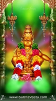 Lord Ayyappa Mobile Wallpapers_249