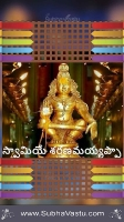 Lord Ayyappa Mobile Wallpapers_250