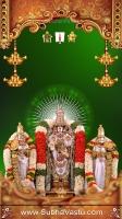 Balaji Mobile Wallpapers_1298