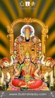 Balaji Mobile Wallpapers_1475