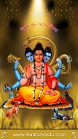 Lord Dattatreya Mobile Wallpapers_90