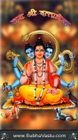 Lord Dattatreya Mobile Wallpapers_95