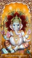 Ganesha Mobile Wallpapers_1411