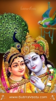 Krishna Mobile Wallpapers_2426