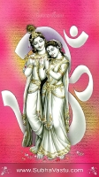 Krishna Mobile Wallpapers_2427