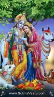 Krishna Mobile Wallpapers_2434
