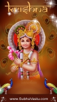 Lord Krishna Mobile Wallpapers_2460