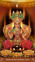 Lakshmi Mobile Wallpapers_984