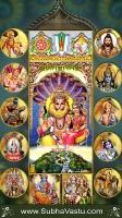 Narasimha Swamy Mobile Wallpapers_479