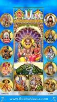Narasimha Swamy Mobile Wallpapers_499
