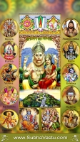 Narasimha Swamy Mobile Wallpapers_504