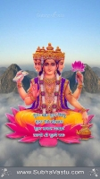 Brahma Mobile Wallpapers_591