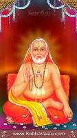 Raghavendra Mobile Wallpapers_548