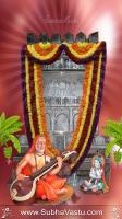 Raghavendra Swamy Mobile Wallpaper_552