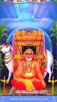 Raghavendra Swamy Mobile Wallpaper_554