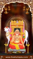 Raghavendra Swamy Mobile Wallpaper_559