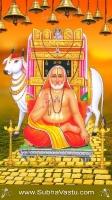 Raghavendra Swamy Mobile Wallpaper_619