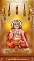 Raghavendra Swamy Mobile Wallpapers_562