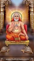 Raghavendra Swamy Mobile Wallpapers_565