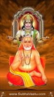 Raghavendra Swamy Mobile Wallpapers_652