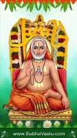 Raghavendra Swamy Mobile Wallpapers_653