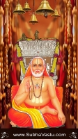 Raghavendra Swamy Mobile Wallpapers_657