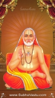 Raghavendra Swamy Mobile Wallpapers_662