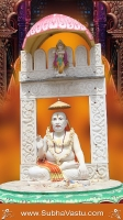 Raghavendra Swamy Mobile Wallpapers_665