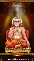 Raghavendra Swamy Mobile Wallpapers_668