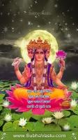 Brahma Saraswathi Mobile Wallpaper_458