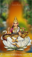 Saraswathi Matha Mobile Wallpapers_524