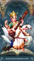 Saraswathi Matha Mobile Wallpapers_525