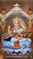 Saraswathi Matha Mobile Wallpapers_530
