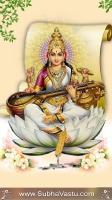 Saraswathi Mobile Wallpapers_454
