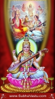 Saraswathi Mobile Wallpapers_455