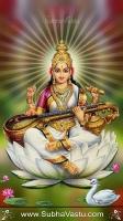 Saraswathi Mobile Wallpapers_456