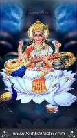 Saraswathi Mobile Wallpapers_464