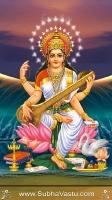 Saraswathi Mobile Wallpapers_468