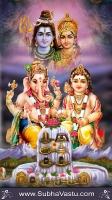 Trimurthi Mobile Wallpaper_60