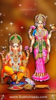 Trimurthi Mobile Wallpapers_43