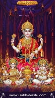 Trimurthi Mobile Wallpapers_46
