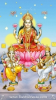 Trimurthi Mobile Wallpapers_64